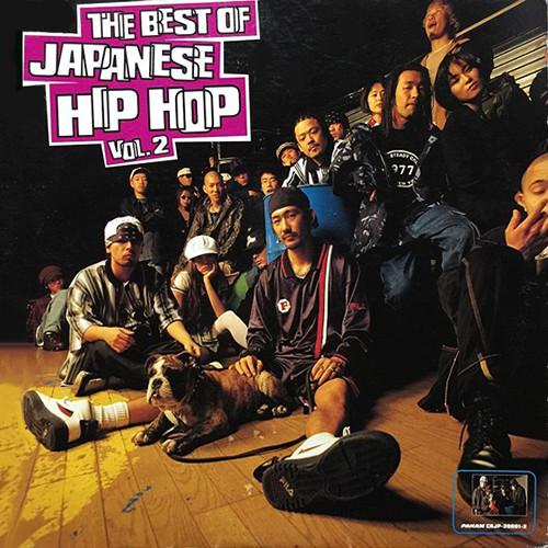 """このネタを使った曲がこちらです↓  Soul Scream """" Freeway  """"( 1995年 ) https://t.co/Ubl8JS9qiT  #hiphop #sampling #フリースタイルダンジョン #SoulScream #DJCelory #さんぴんCAMP #LargeProfessor https://t.co/MlAyMRFTYM"""