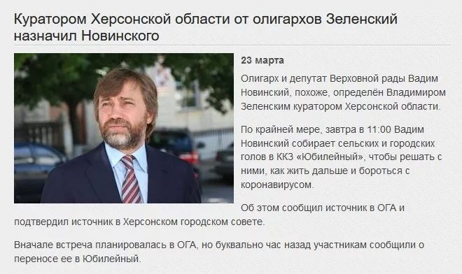 Ексглаву МЗС Кожару затримано для доставки в суд, - Геращенко - Цензор.НЕТ 2523