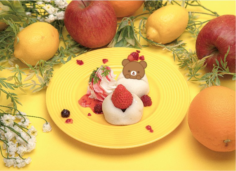 "test ツイッターメディア - 「リラックマ」×「テーブル・プロジェクション・マッピング」コラボカフェ第2弾開催決定!""リラックマたちが収穫したフルーツをたっぷり使ったカフェ"" がテーマのお食事とともに楽しめる仕掛けが盛りだくさんのこだわり満載コラボカフェ🍎🍐🍊🍇https://t.co/1oST6UtxsM https://t.co/fqQnyBjmFJ"