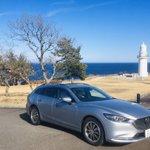 Image for the Tweet beginning: MAZDA6を長めに試乗させていただいて、1日目は八雲へ2日目は恵山岬の灯台までドライブ ちなみに今日も大沼までハンバーグを食べに来てます  CX-5が納車されるのも楽しみ!  #マツダクエスト #マツダ試乗クエスト #Mazda #MAZDA6
