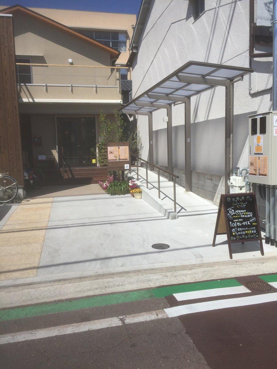 今日のお昼御飯です。 久宝寺にある民家が並ぶところに最近オープンしたカフェを発見 10食限定ランチを食べました。 コーヒーお菓子付きで880円 #八尾 #カフェくつろぎ #ランチpic.twitter.com/QsZ3RhN7BY