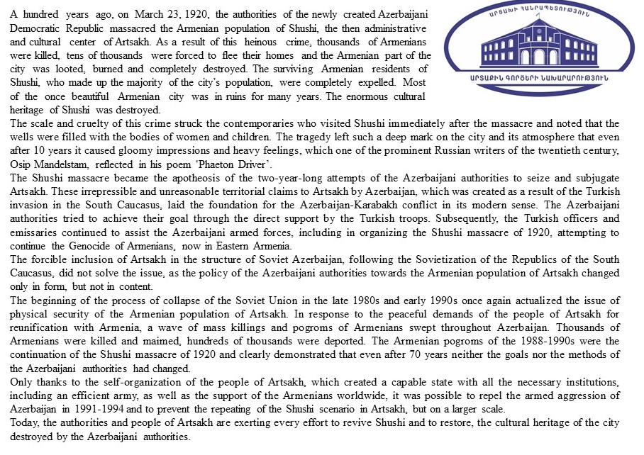 MFA of #Artsakh/#NagornoKarabakh issued statement on centennial of #Armenia'n massacre in #Shushi: Authorities and ppl of Artsakh are exerting every effort to revive Shushi and to restore cultural heritage of the city destroyed by #Azerbaijan'i authorities http://www.nkr.am/en/news/2020-03-23/MFA-statement …pic.twitter.com/ebStD9Sqe8