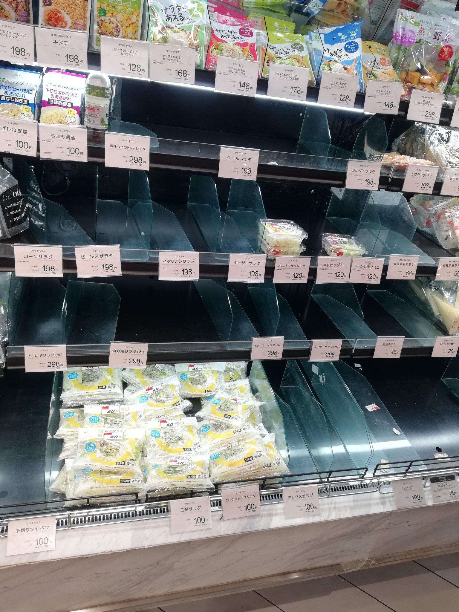 画像,都内のスーパー既にパック野菜がほぼ全滅してて他の商品も少なくなってるしみんな危機感に追われてるなぁ…普段じゃ見ないぞこんな光景 https://t.co/88h…
