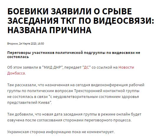 Кабмін запровадив режим надзвичайної ситуації по всій Україні на 30 днів - Цензор.НЕТ 1800