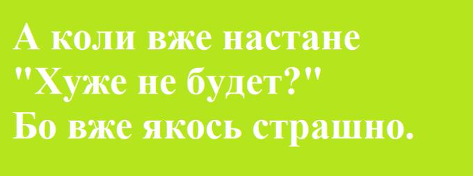 Самолет за новой партией тестов и средств индивидуальной защиты из Китая для Украины отправят 26 марта, - Офис президента - Цензор.НЕТ 4772