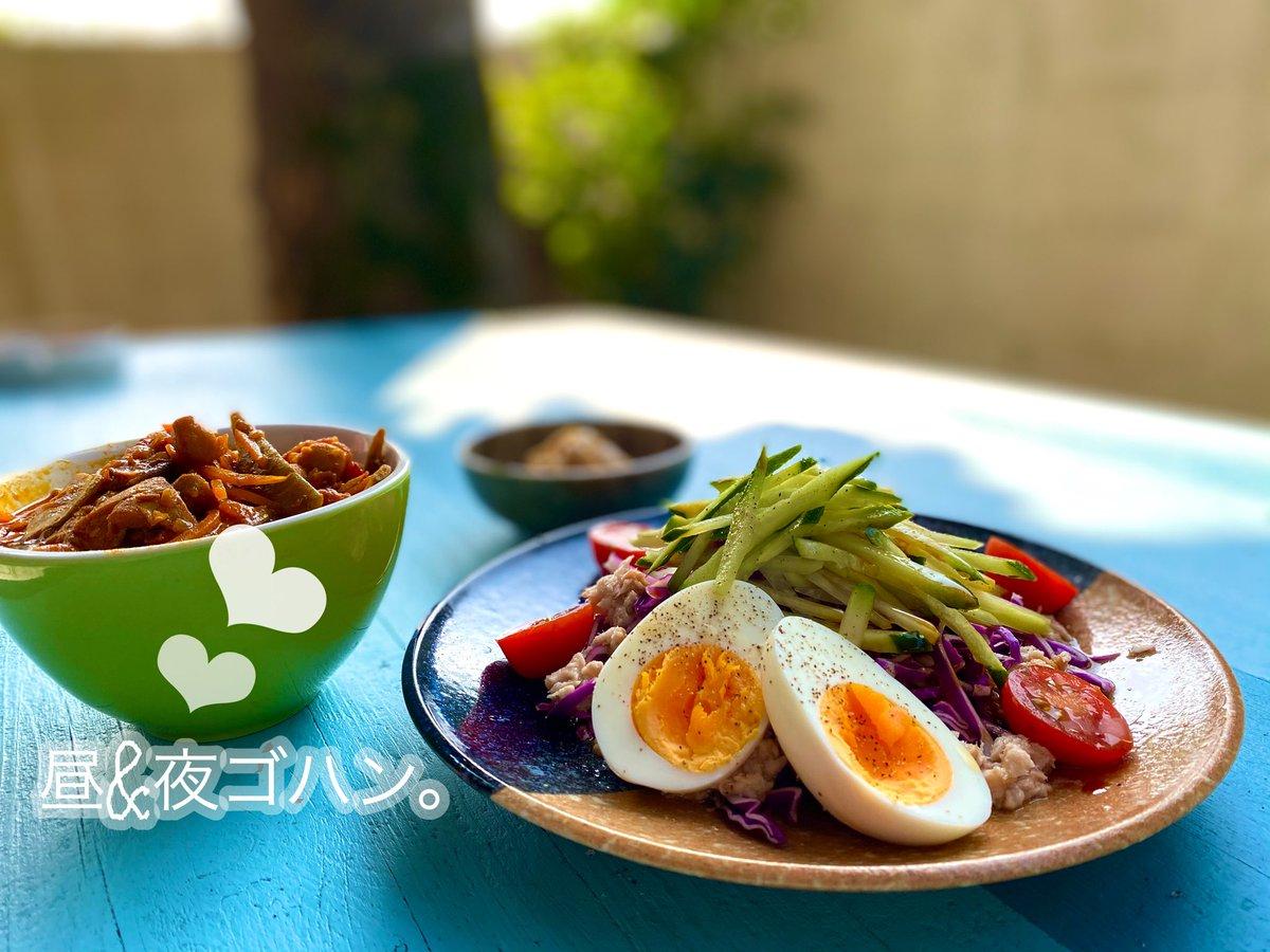 ポカポカ天気なので外でご飯にしました いつもと雰囲気を変えたら食事が更に楽しいですね♡ 日々の生活を楽しく  #石垣島 #夜ご飯 #ストレスフリー pic.twitter.com/rxl6NNCUWc