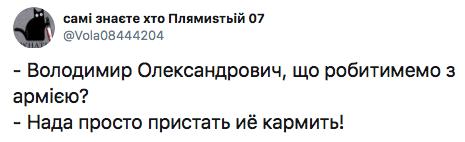 Венедиктова - не лучший выбор, - Рябошапка раскритиковал свою преемницу - Цензор.НЕТ 2039