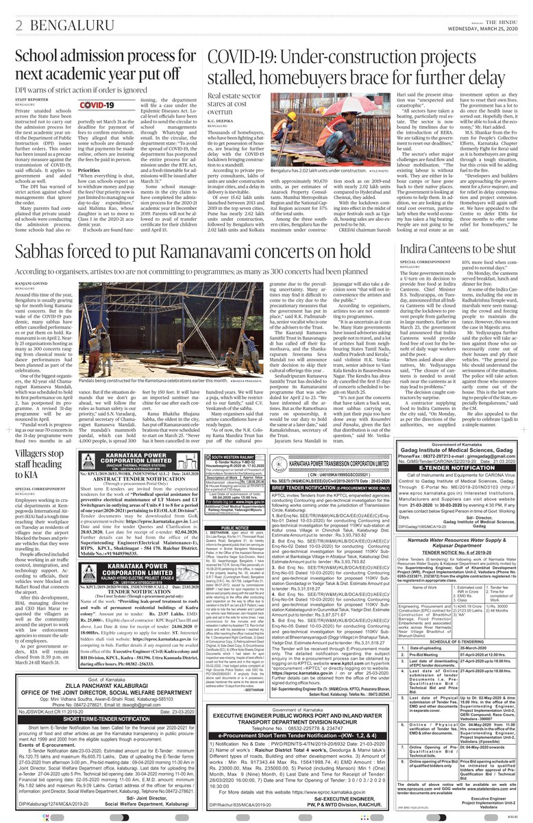 Dear readers, since you may not be able to get today's newspaper due to the #coronaviruslockdown, we are sharing page 1 of our Bengaluru city edition here.