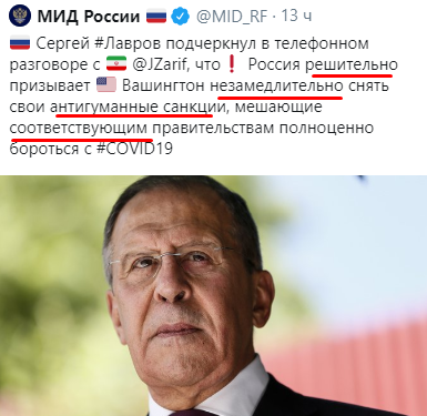 Ворог за добу вісім разів обстріляв позиції ОС на Донбасі, застосувавши 82-мм міномети, СПГ та озброєння БМП. Втрат немає, - штаб - Цензор.НЕТ 7288