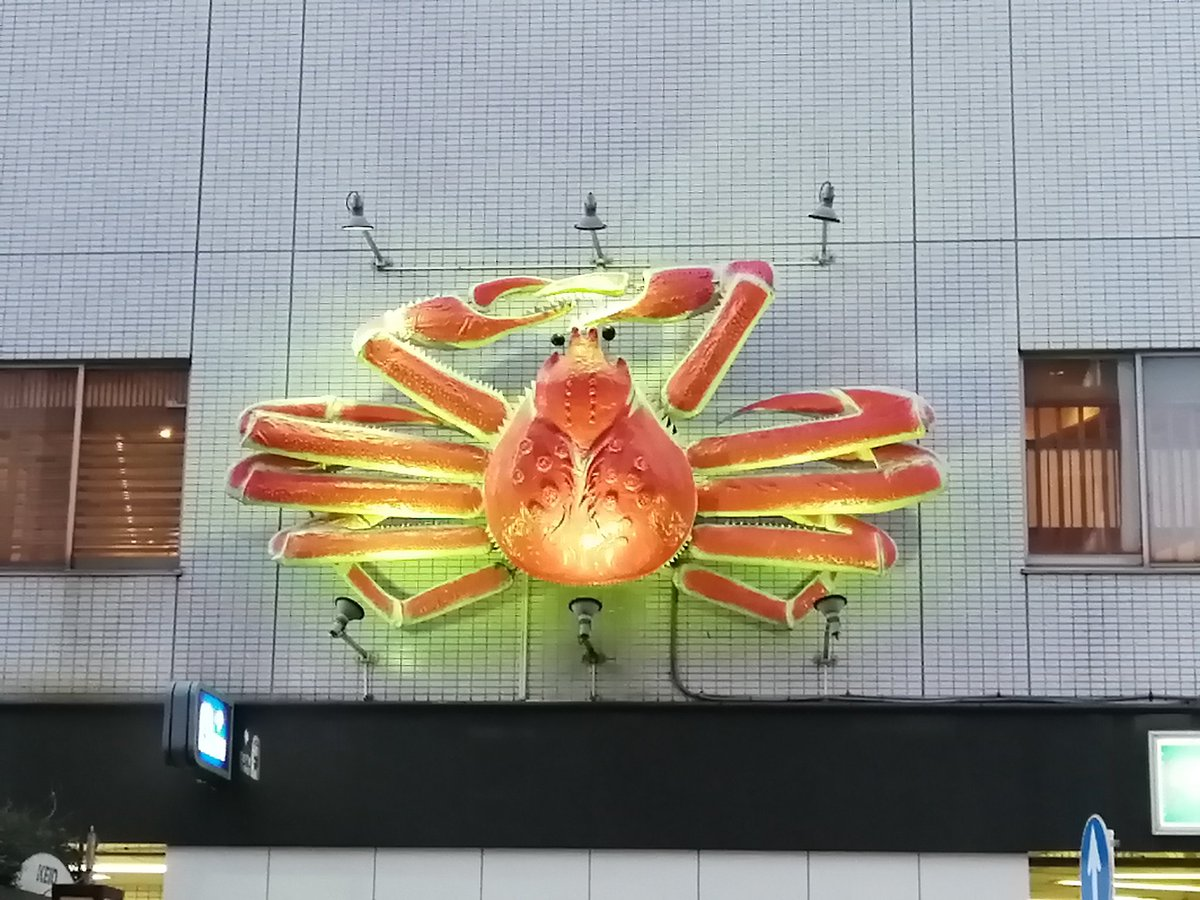 サイコフレームを纏った蟹