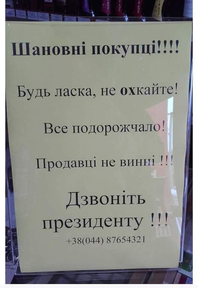 Самолет за новой партией тестов и средств индивидуальной защиты из Китая для Украины отправят 26 марта, - Офис президента - Цензор.НЕТ 8437