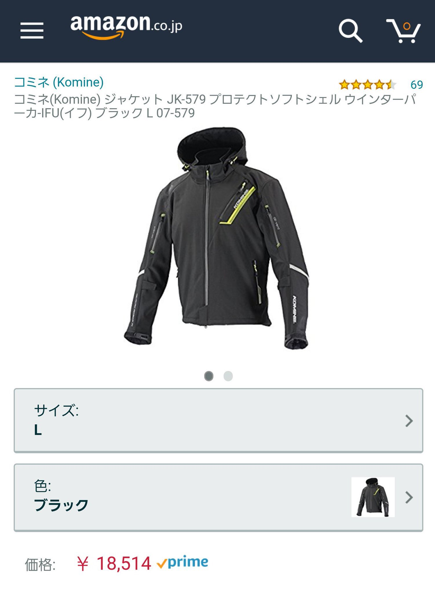 これほど信頼できるAmazonレビューはない?バイクのジャケットの耐久性を実際に事故って検証!