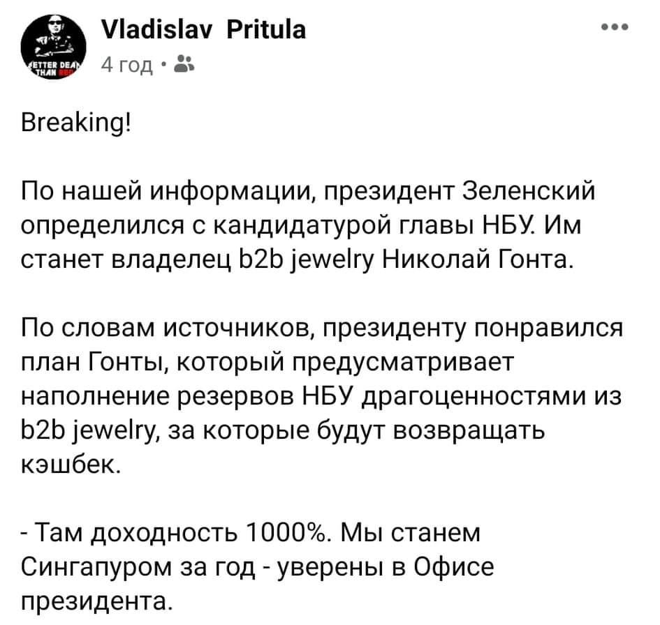 Маски, комбинезоны, экспресс-тесты: Киевщина получила первую партию средств борьбы с коронавирусом - Цензор.НЕТ 1690