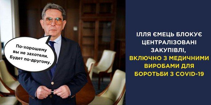 Засідання Кабміну: в порядку денному запровадження надзвичайної ситуації в Україні - Цензор.НЕТ 8397