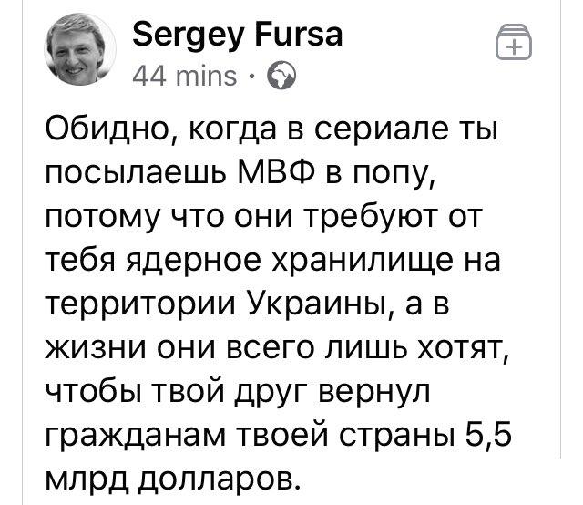 Уряд запропонував поправки до бюджету зі зростанням дефіциту на 200 млрд гривень, - нардеп Гончаренко - Цензор.НЕТ 7314