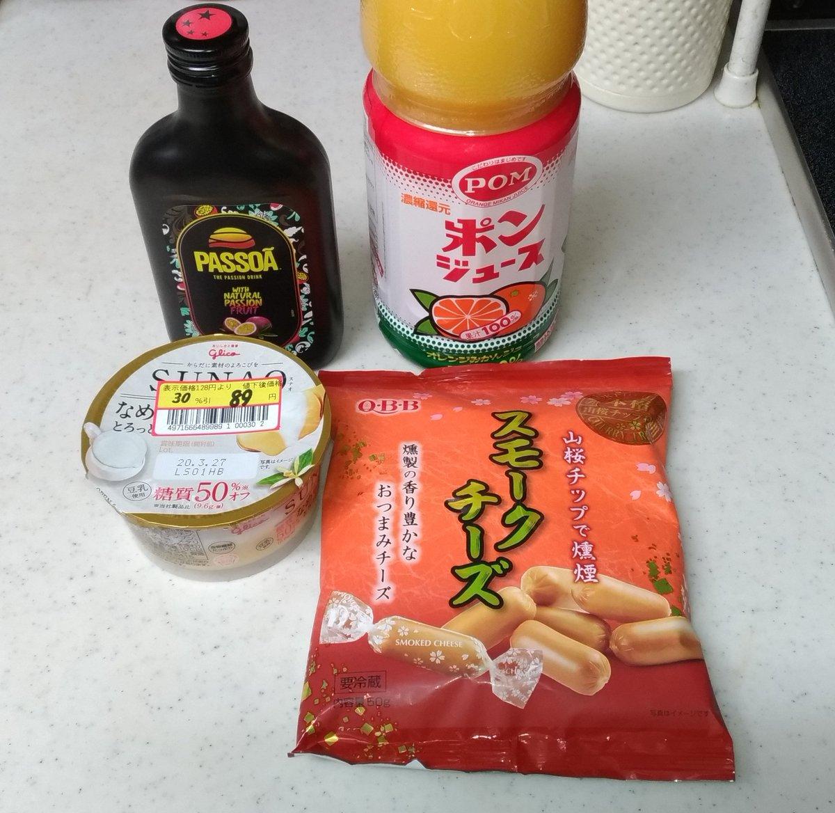 test ツイッターメディア - 超速GPへの徳井青空さん登場祝いに!⊂(^ω^)⊃🥥🍊🍮🧀 https://t.co/CHPmBrB4fZ