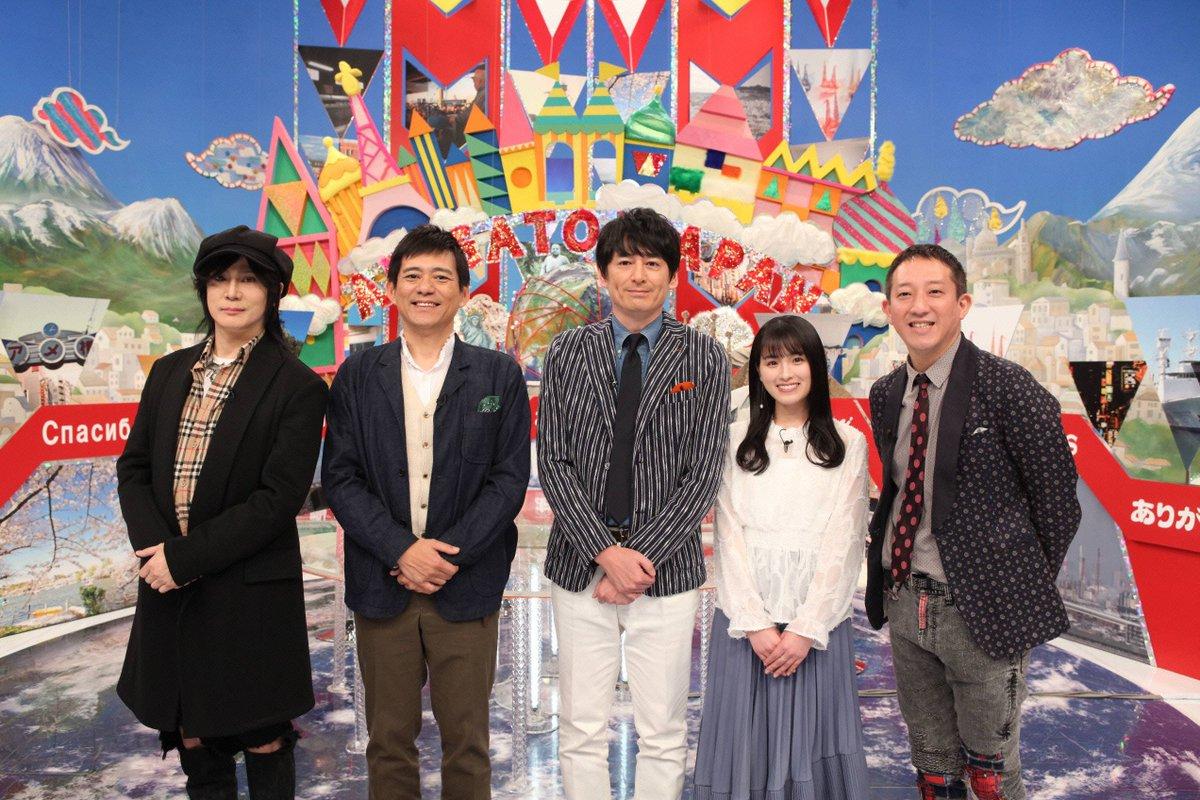 フジテレビ放送アリガト!JAPAN 助けてくれた日本人を捜しています
