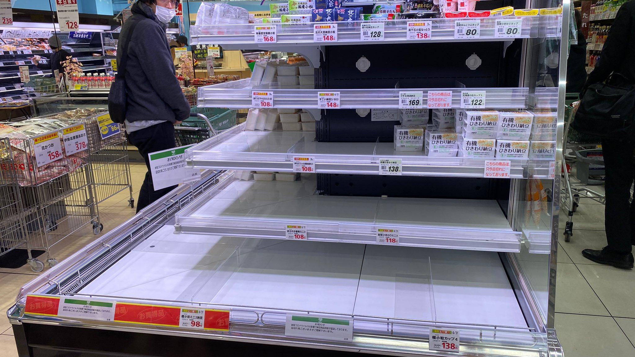 画像,都知事の会見を受けてこの時間にスーパーが大混雑。やっぱりこうなるか。とりあえず保存食と必要なもん買って帰るか。 https://t.co/SLkHgi06V2…