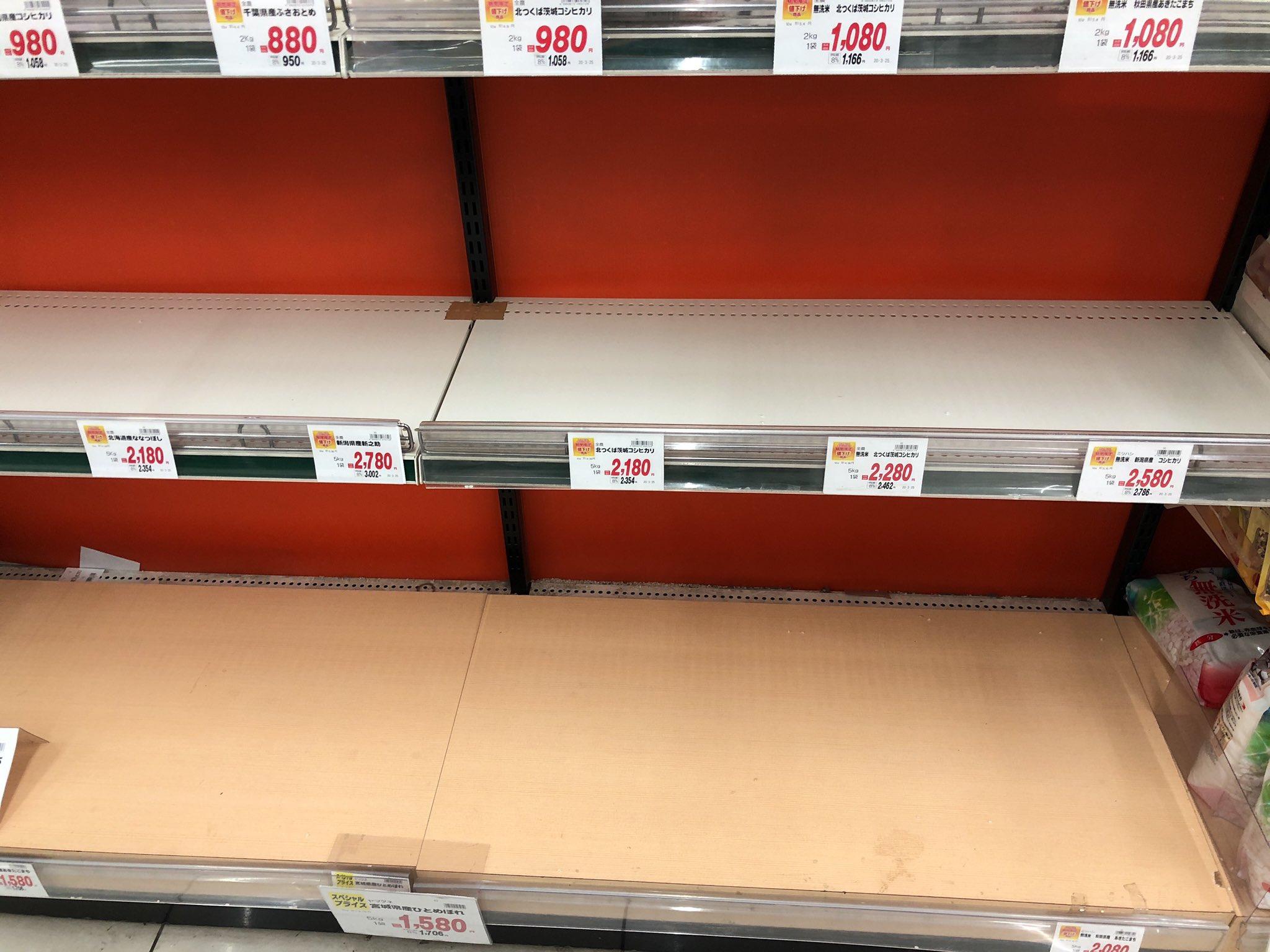 画像,案の定、小池都知事の会見中にスーパーに飛び込んだところ9時なのにスーパー、人でごった返しで、米が売ってねーの。みんな買い占め。#買い占め #小池都知事 #コロナ…