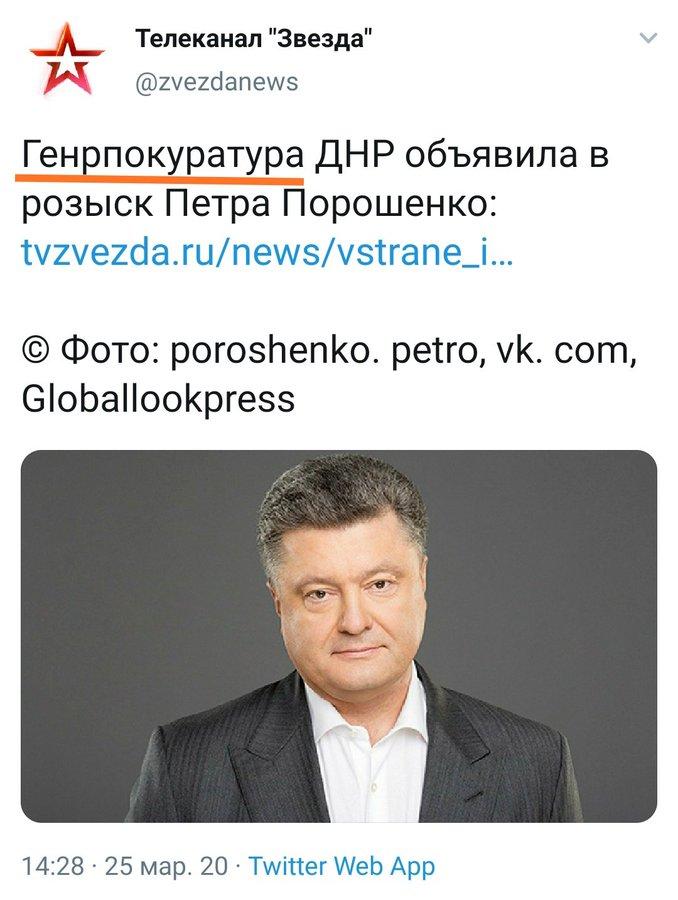 Венедиктова - не лучший выбор, - Рябошапка раскритиковал свою преемницу - Цензор.НЕТ 1994