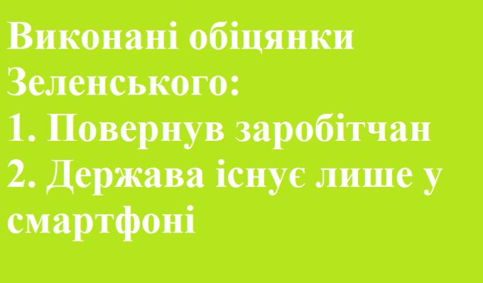 Мы будем бороться с необоснованным повышением цен на продукты питания, - Антон Геращенко - Цензор.НЕТ 6994