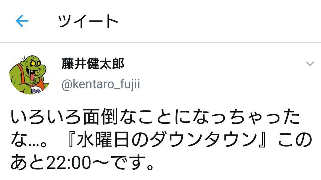 画像,面倒なことが浜田さん関係のことじゃありませんように... https://t.co/a8kyTsq7HQ。