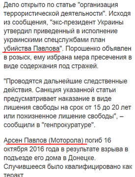 Венедіктова - не найкращий вибір, - Рябошапка розкритикував свою наступницю - Цензор.НЕТ 6121