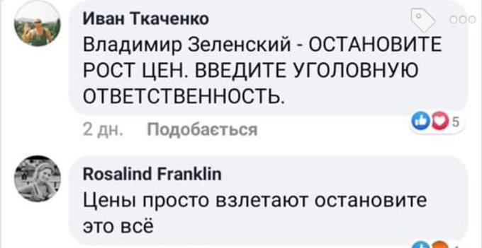 Коронавірус виявлено у жителя Кривого Рогу, - Дніпропетровська ОДА - Цензор.НЕТ 6079