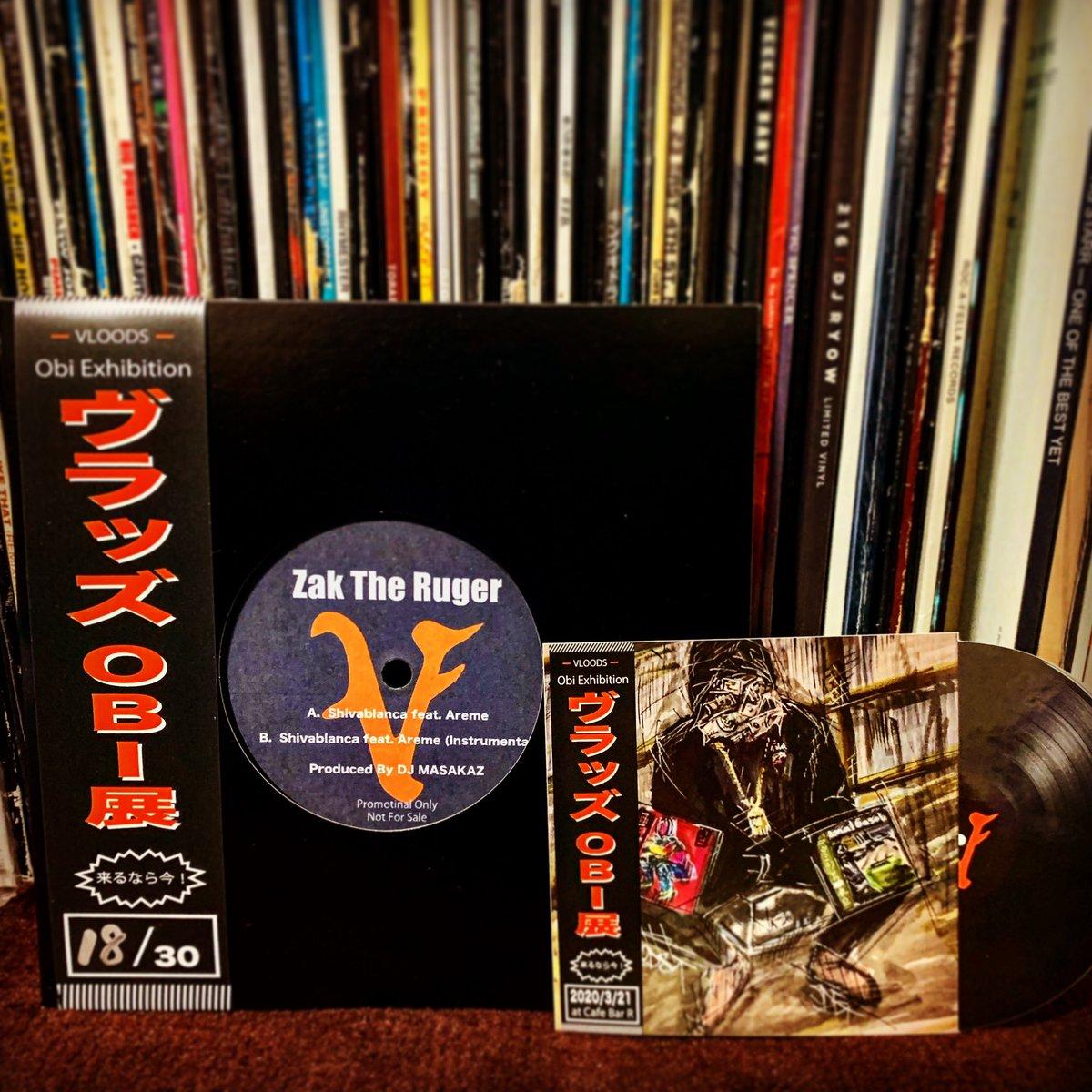 VLOODS OBI EXHIBITION ヴラッズ OBI展  Shivablanca  Zak The Ruger feat.Areme Produced By DJ MASAKAZ Limited Edition 18/30  #vloods #obiexhibition #ヴラッズ #obi展 #shivablanca #zaktheruger #areme #djmasakaz #hiphop #hiphopvinyl #vinylcollection #vinyljunkie #vinylcollector #obi https://t.co/CjnjJDNQgn