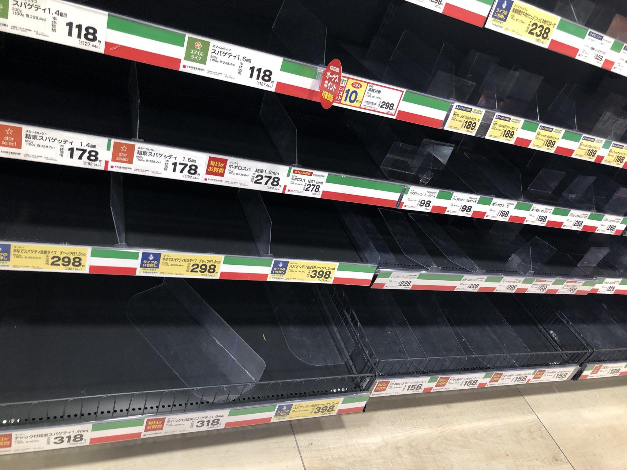 外出自粛要請でスーパーの商品が買い占められている画像
