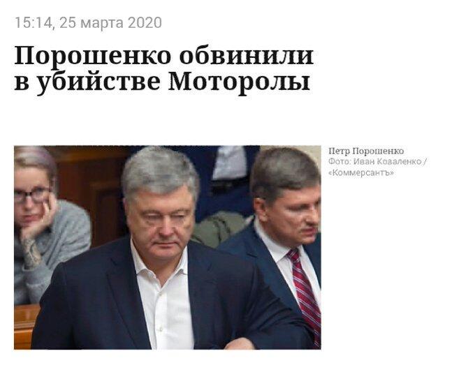Венедиктова - не лучший выбор, - Рябошапка раскритиковал свою преемницу - Цензор.НЕТ 3207