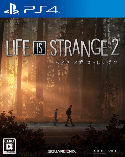 test ツイッターメディア - 『Life is Strange 2(ライフ イズ ストレンジ 2)』情報まとめ。キャラクターやキャスト、システムを掲載 https://t.co/Avo7sIt3Ey #ライフイズストレンジ #ライフイズストレンジ2 https://t.co/ty6Zkqir95