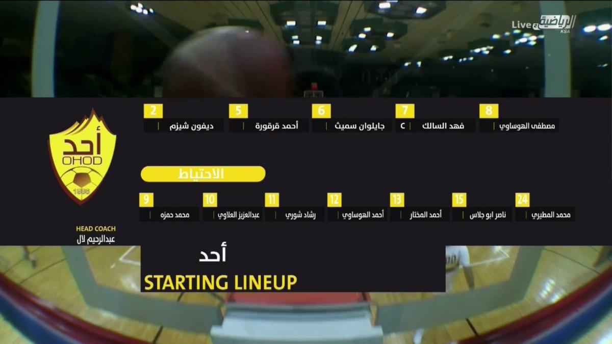 📸 | تشكيلة فريق #أحد | 🏀  @OHOD1936   🏆 #نهائي_دوري_السلة 🏆 https://t.co/am9TgfRS9q