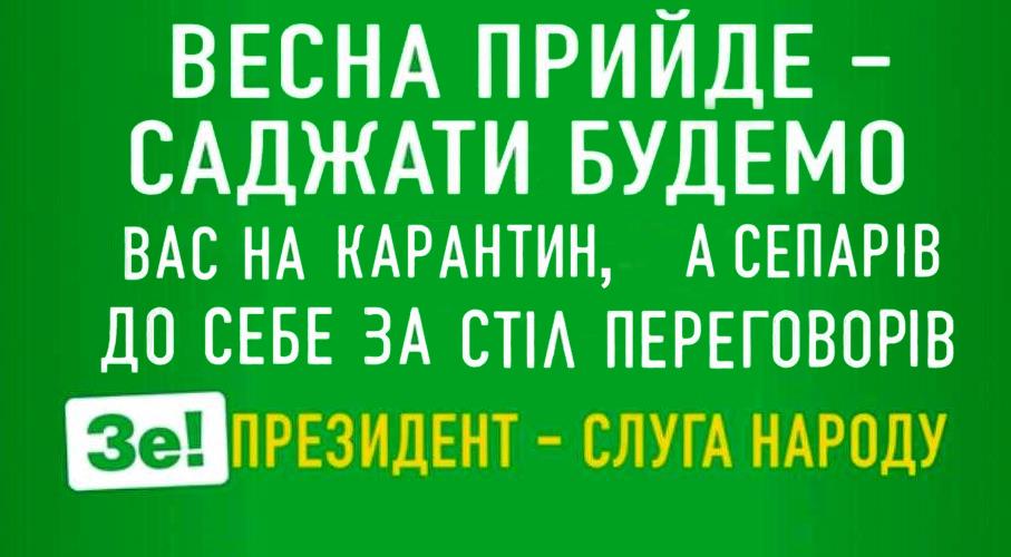 У жителя Киева, контактировавшего с родственниками умершей в Радомышле, коронавирус не обнаружили, - Чечеткин - Цензор.НЕТ 9464