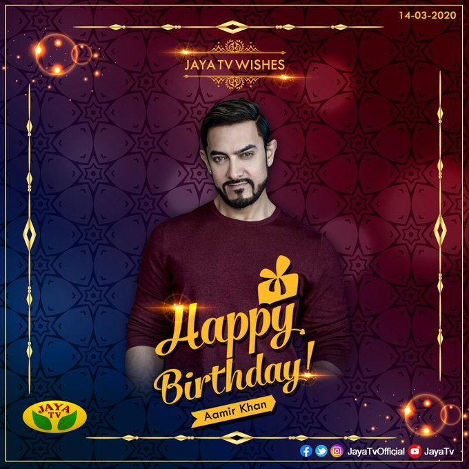 Wish you a Happy Birthday AamirKhan