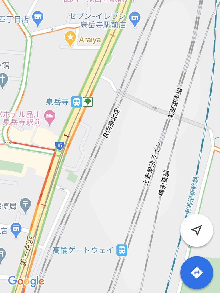 ついに本日開業の 高輪ゲートウェイ駅から🚉 僕たちの宿のAraiyaは 徒歩5分程度で さらに便利になります!  https://t.co/DkV2nnlUmC  #高輪ゲートウェイ #開業 #一棟貸し #宿泊施設 https://t.co/VEPYFfgnrw