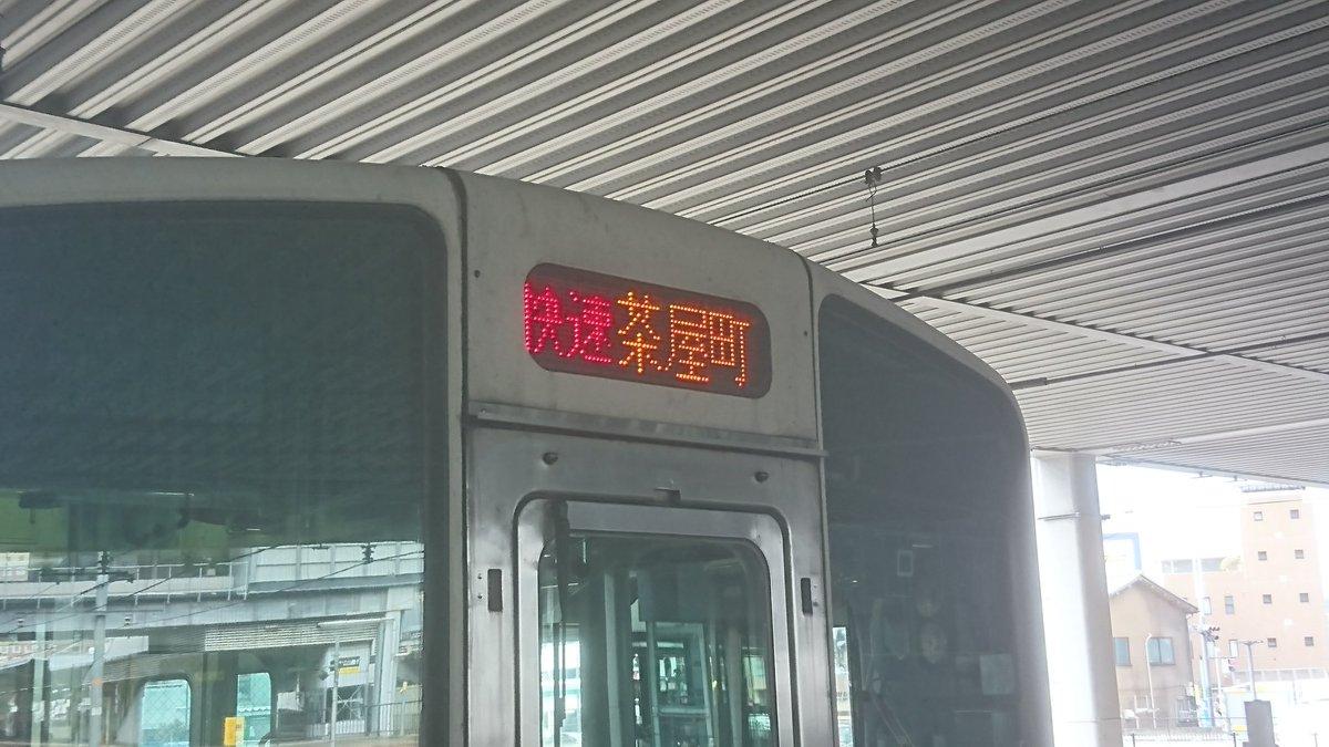 大橋 線 瀬戸