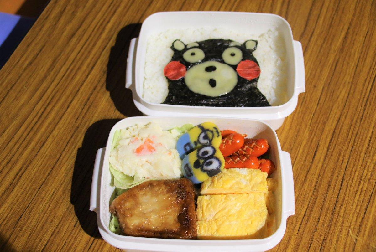 お 相撲 さん の お 弁当