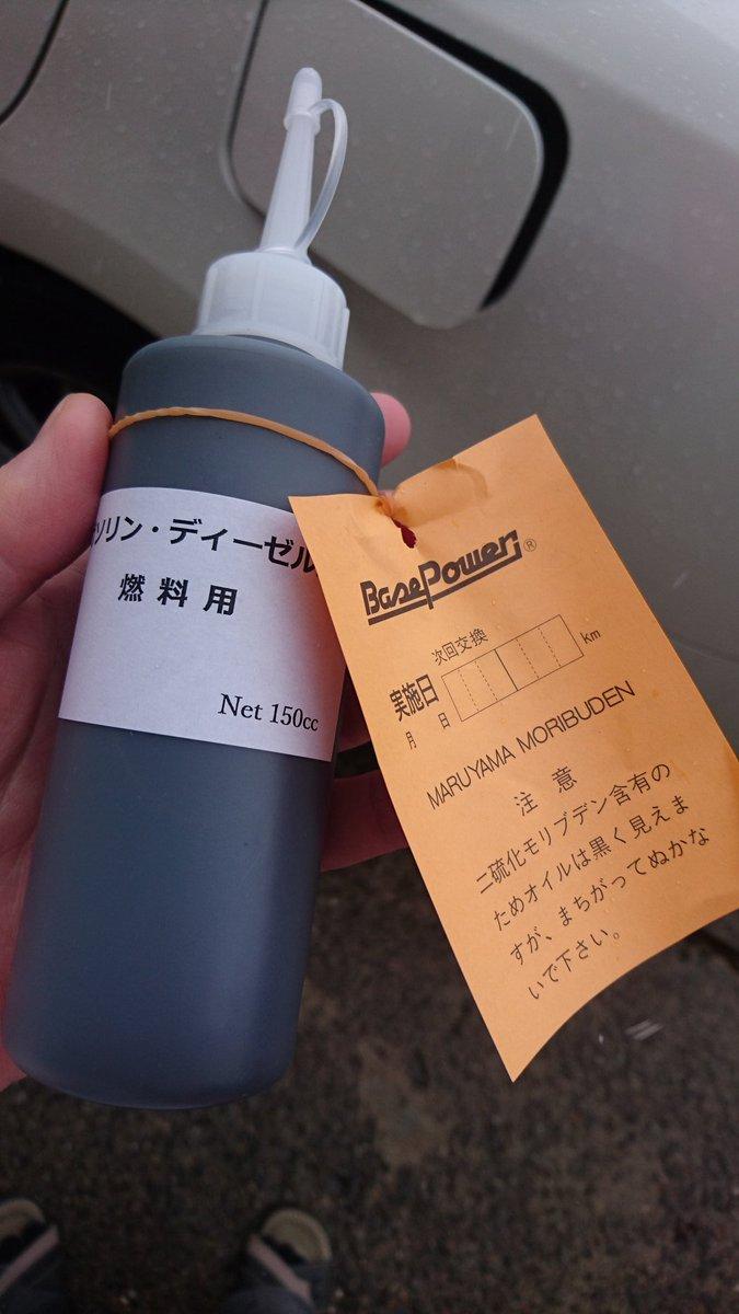 商会 丸山 モリブデン 京阪