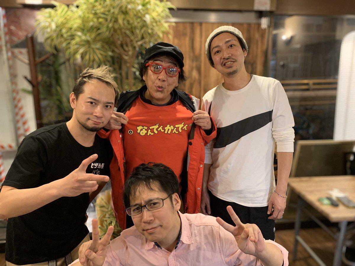 pizzakaya2018 photo