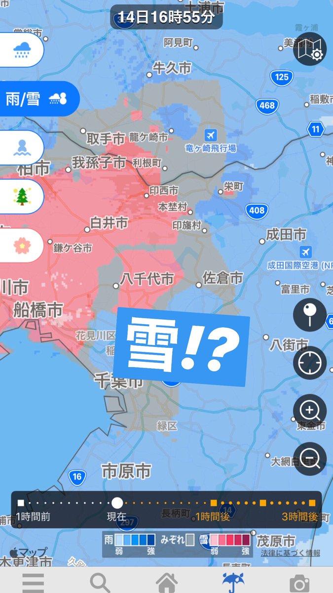 県 天気 市 千葉 佐倉