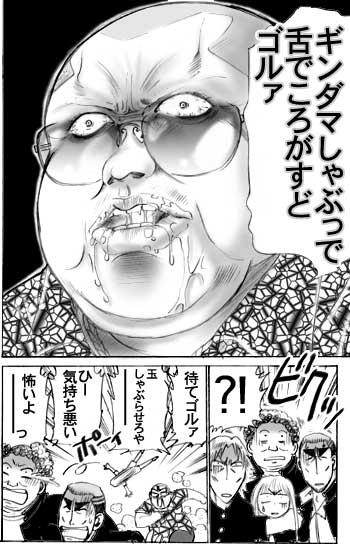 ハイド 漫画 家 ペガサス