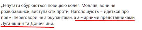 """""""Пострілюємо з 2014-го"""", - українські добровольці під посольством РФ - Цензор.НЕТ 1644"""
