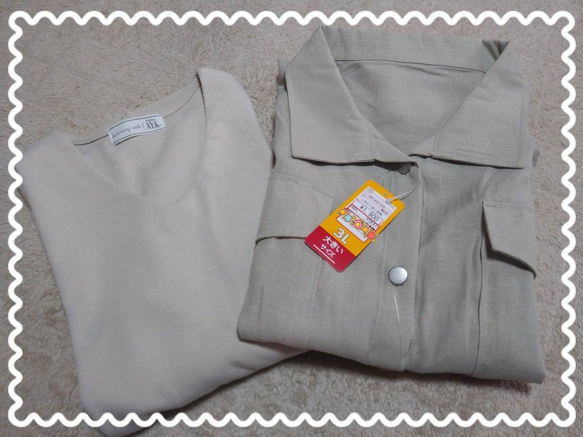 金曜日の🦓購入品💨カーペットの色と同化しててごめんなさい🙏🤣ダンボールPO、フォロワーさんの着画が素敵で気になり試着してみたら着心地よくて購入🎵それと春夏に着られそうなシャツジャケットがお値下げコーナーに✨形かわいいし3Lでちょいゆるでいい感じ😙#プチプラのあや#しまパト