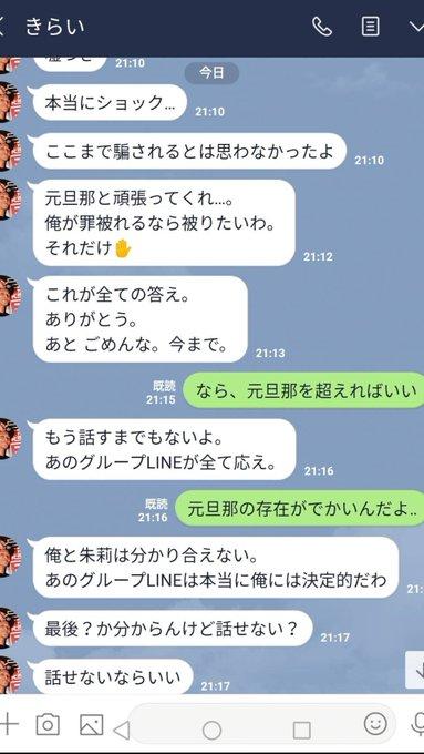 りか 者 配信 サイバー ぴー