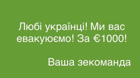 """Спецрейс с эвакуированными из Италии прибыл в """"Борисполь"""" - Цензор.НЕТ 5448"""
