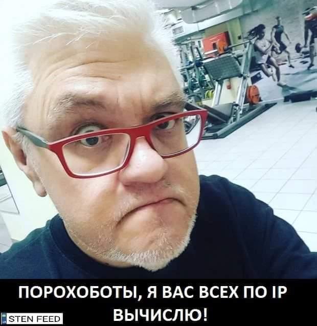 Зеленський створив Координаційну раду з протидії поширенню коронавірусу в Україні - Цензор.НЕТ 3809