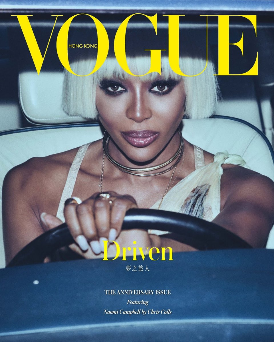 Naomi Campbell (p: Chris Colls), Vogue Hong Kong, March 2020. <Driven To Greatness> 1/4 (covers) https://t.co/OvBYPzNCwP
