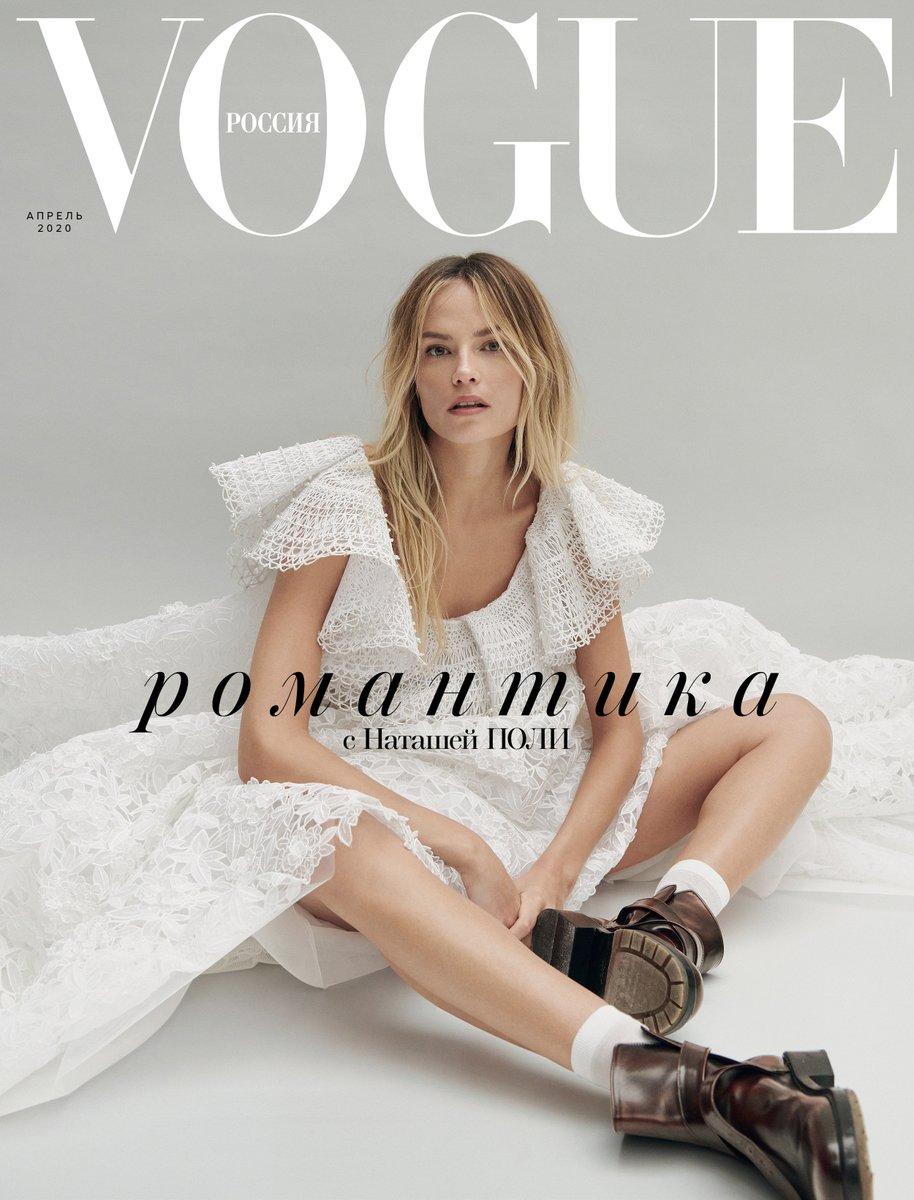 Natasha Poly (p: Claudia Knoepfel), Vogue Russia, April 2020. 1/4 (cover) https://t.co/MuthjyXlsg