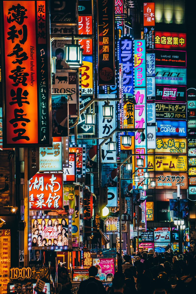 After sunset the streets of Tokyo are flooded with bright lights!    https://www.instagram.com/p/B9wHepEJvgN/?igshid=1ildqavqdp87j…  #tokyo #japan #tokyojapan #Japanese  #shinjuku #streetphotography #PhotoOfTheDay #photographer #photo #tokio #japon #japantrip #travel #PicOfTheDay #travelingpic.twitter.com/rgW4WTJcUz